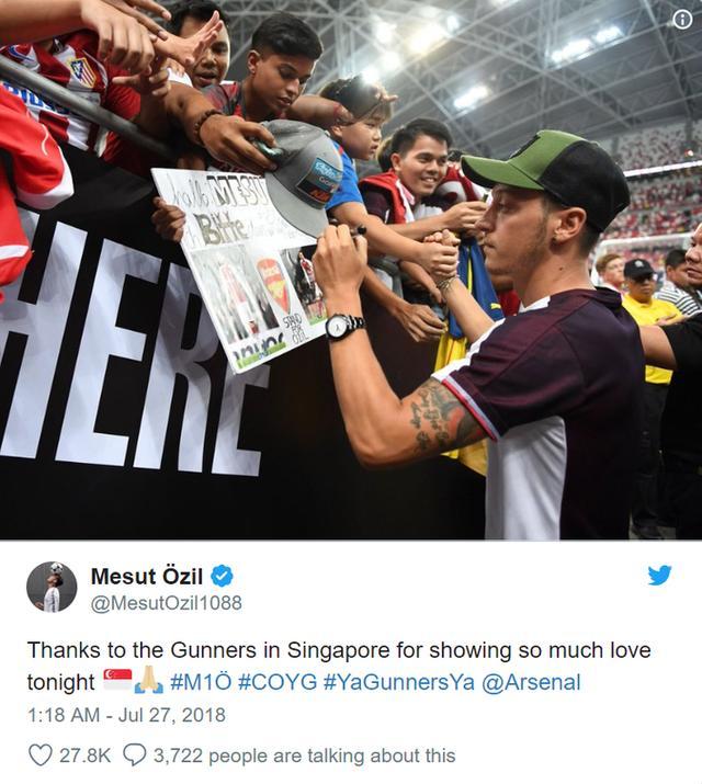 厄齐尔发推感谢新加坡球迷支持:谢谢你们给的爱
