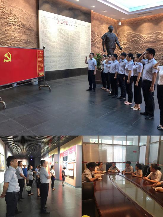 中信银行红谷滩支行 赴小平小道开展党日主题活动
