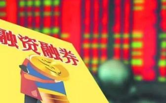 江西省出台方案缓解开发区企业融资难、贵、慢问题