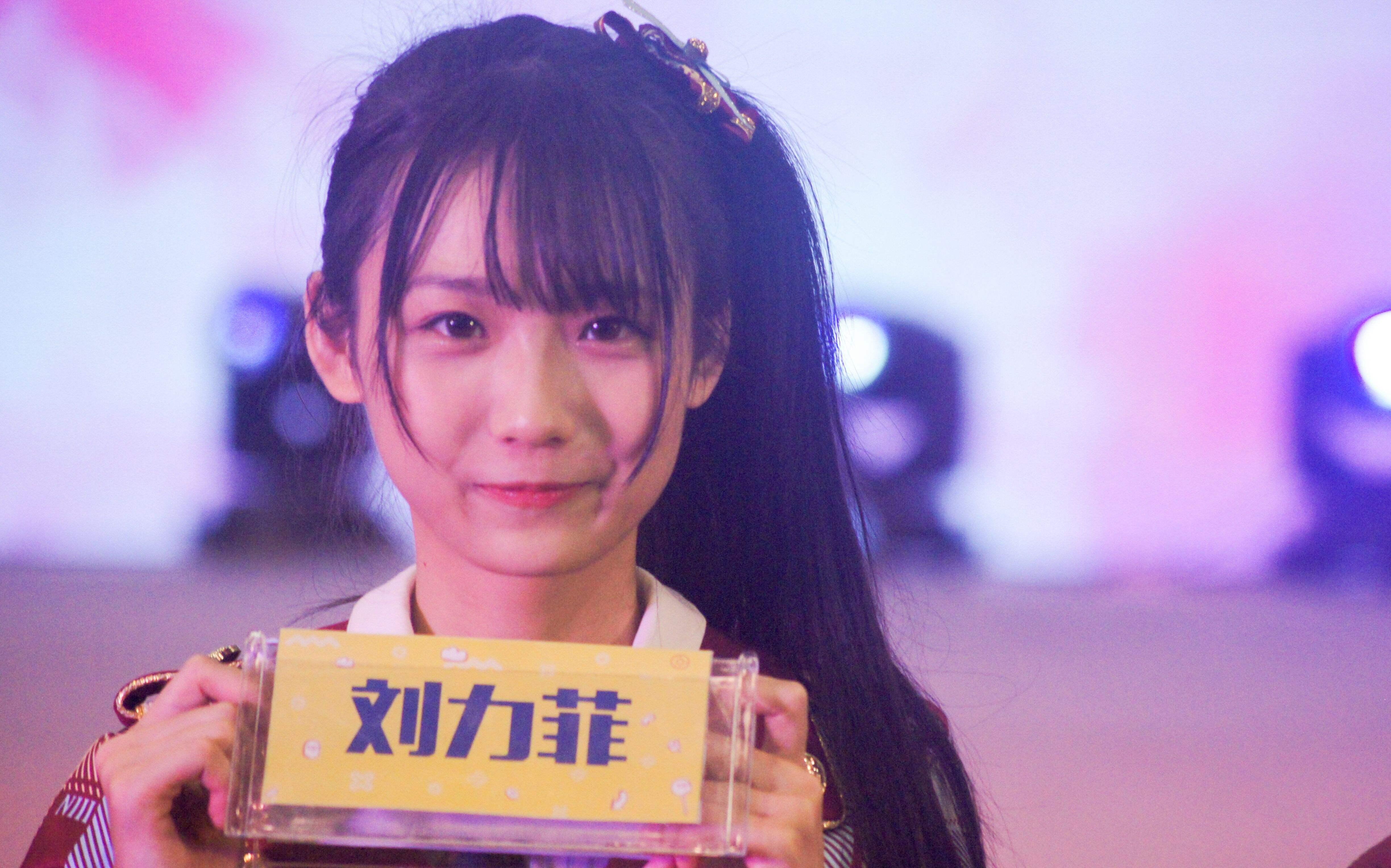 SNH48GROUP年度总决选来了!95后偶像李艺彤能实现去年的霸气喊话么