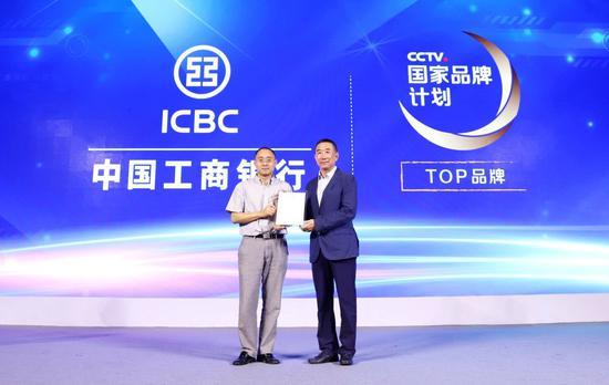 """改革四十年,品牌再出发――""""2018 CCTV金融品牌高峰论坛""""在京隆重举办"""