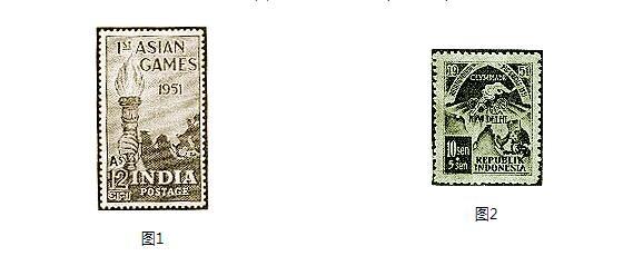 亚运倒计时23天|第一枚亚运邮票居然不是出自首届东道主?
