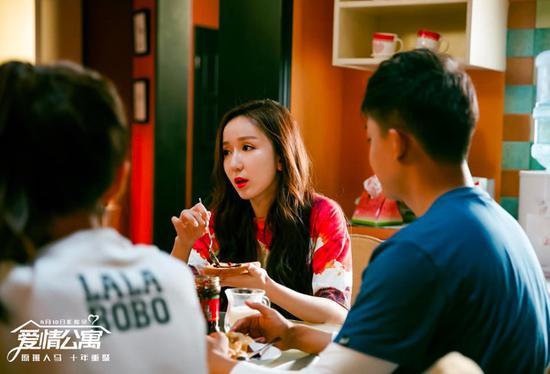 娄艺潇柔声唱回忆 《爱情公寓》的他们友谊重续