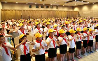 """""""快乐成长营""""体验之旅圆满结束 600名困境儿童欢度成长之旅"""