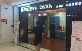 南昌一居民定制家具被忽悠 经销商承认违规