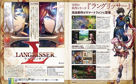 Fami通杂志编辑强力推荐 《梦幻模拟战》经典归来
