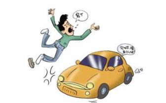 视频:一声惨叫,绵阳女子骑电动车闯红灯被撞飞