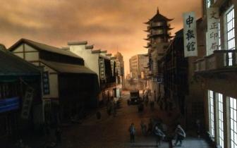 上海:加大力度加快推进旧区改造