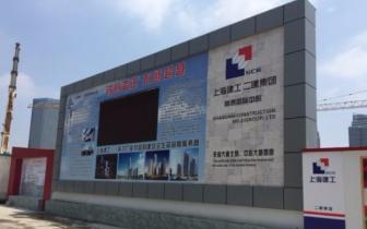 """还有14亿的债要还 刚泰集团含泪出售""""台州第一高楼"""""""