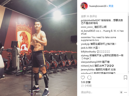 黄博文健身晒八块腹肌 网友:谁说国足都是白斩鸡?