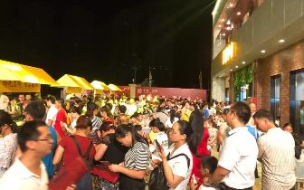 火炎焱燚 | 龙地·锦园销售中心璀璨盛放,人气鼎盛!