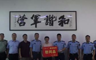 """雁山区四家班子领导""""八一""""前慰问驻地部队"""