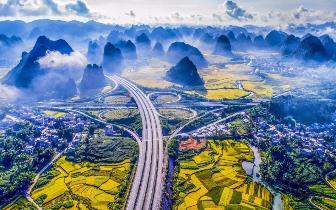 厉害了!清远这条公路被评为广东最美旅游公路
