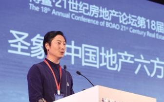 圣象陈晓龙: 中国精装修呈现产业化、 模块化、部件化趋势