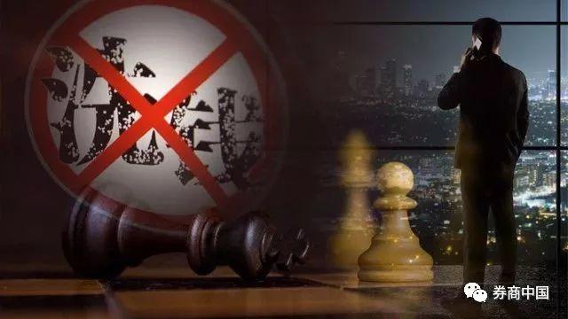 央行升级反洗钱监管 13家保险公司接20张反洗钱罚单