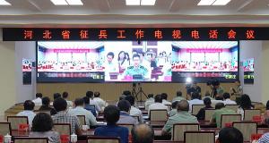 河北省征兵工作已启动 8月1日开始报名