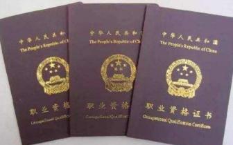2018年内蒙古职称改革出新规