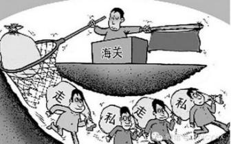 防城港:两男子购买大批香烟准备运到广州转卖!
