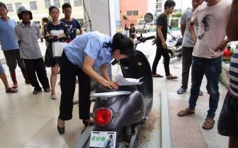 便民 防城港村民在家门口就能为电动车上牌!
