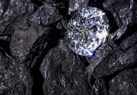 """你求婚的""""钻戒"""" 在地球深处看来可能就是""""破石头"""