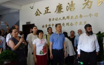 亚洲法官研修班代表团访问阳朔法院