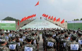 首届全国国防教育竞技大赛总决赛在武乡举行
