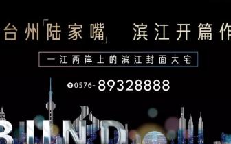 """接下这张""""英雄帖"""" ——全市大奖征集""""一江两岸""""区域发展"""