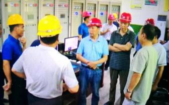 河南省水利厅领导到卢氏县调研指导工作