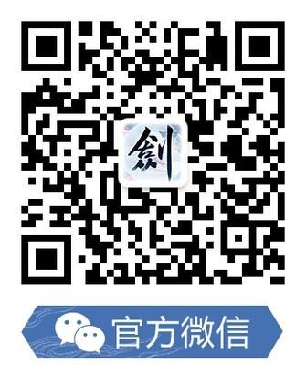 欢迎扫描官方微信二维码