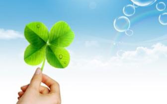 1至6月长治市环境空气质量排名全省第三