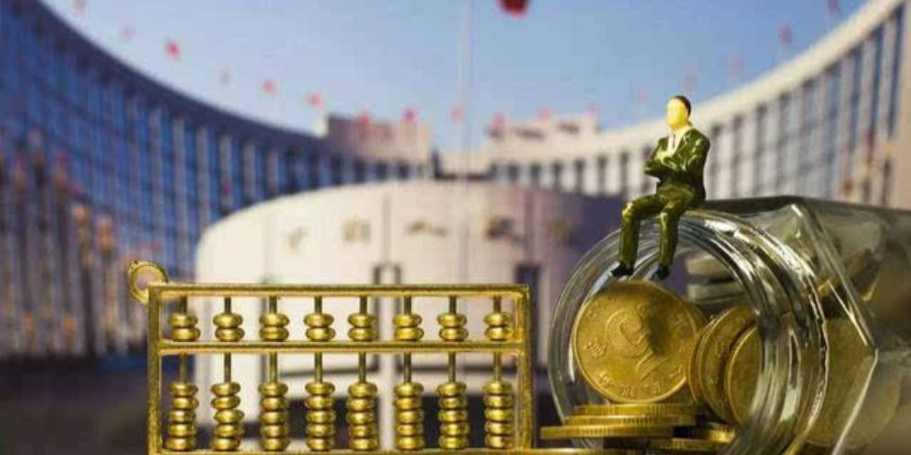 货币政策定向宽松不涉房?