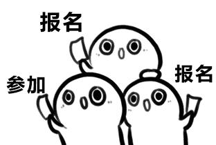 """2018年""""新罗老字号""""""""新罗巧匠""""报名操作指南,看这里~"""