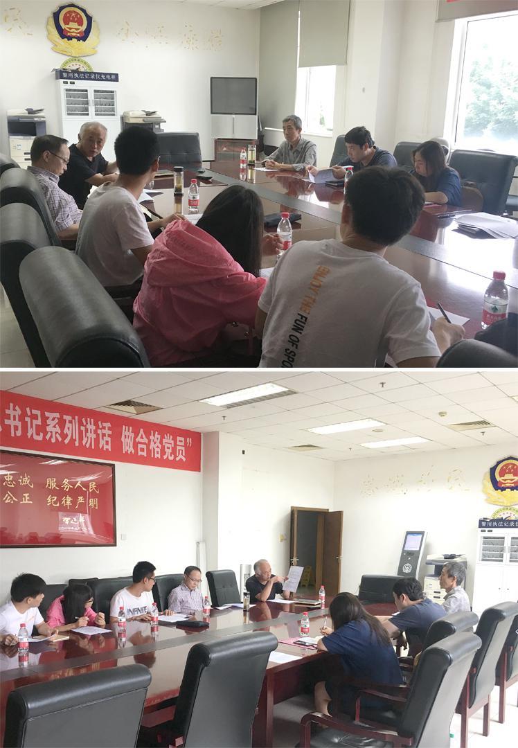 北京朝阳区禁毒办相关负责人与中国政法大学、禁毒基地专家探讨社区成瘾者风险评估方案