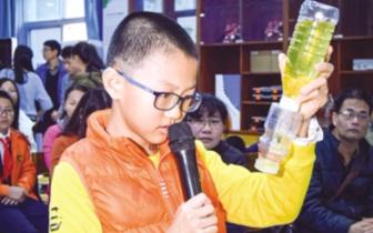 湛江小学生获广东省青少年科技创新大赛一等奖