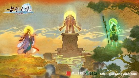 上古之神伏羲、女娲、神农(右)守护苍生