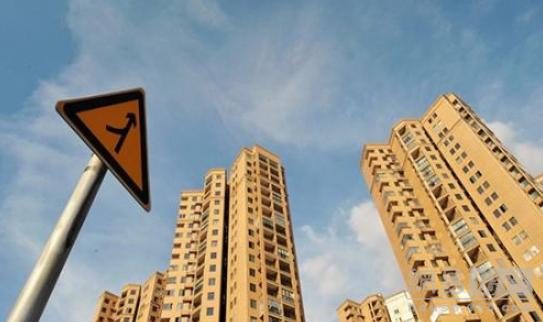 成都拍卖土地配建租赁住房并交由国有公司管理