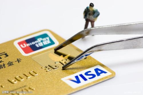 建行信用卡安全锁全面升级