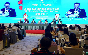 第五届四川国际旅游交易博览会9月7日将在乐山开幕