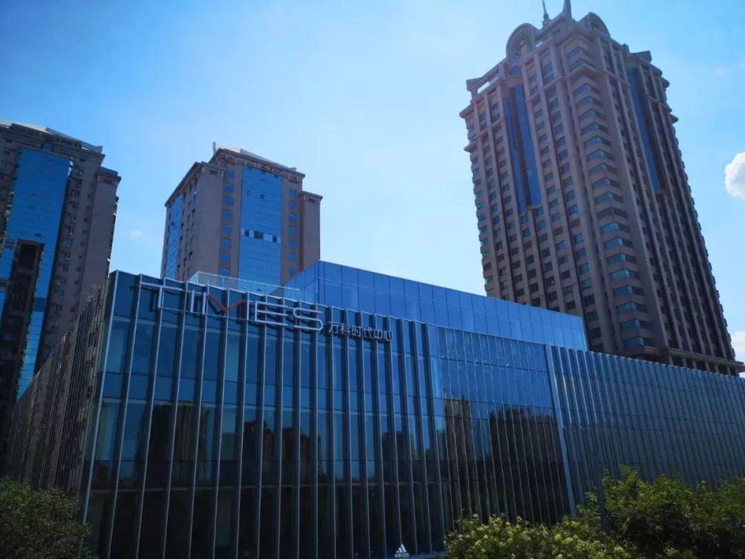 北京万科首个存量改造项目落地 三年后持有400-500亿