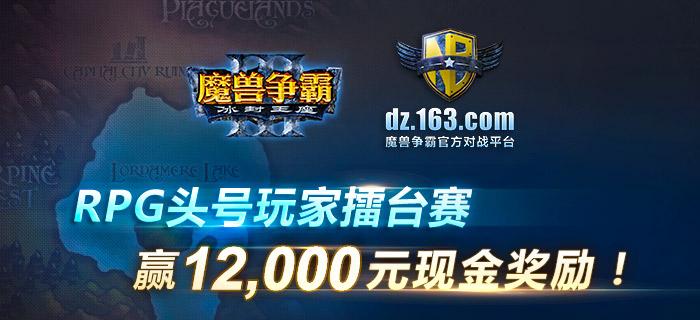ChinaJoy暴雪展台精彩无限  参与试玩赢精美周边