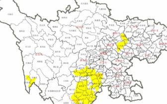 四川地灾黄色预警持续!雅安、乐山、眉山等地区风险较高