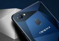 易读 国内手机上半年出货量:OPPO居首苹果第三