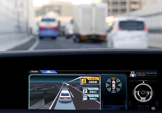 """美或通过自动驾驶测试法案 避免各州""""拼凑规则"""""""