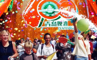 第十四届青岛啤酒节济南分会场将于8月3日在方特东方神画盛大
