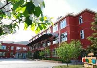 2018年北京海淀区重点小学:海淀第四实验小学
