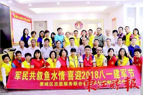 惠州|惠州志愿者爱心慰问退伍军人