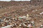 垃圾填埋场