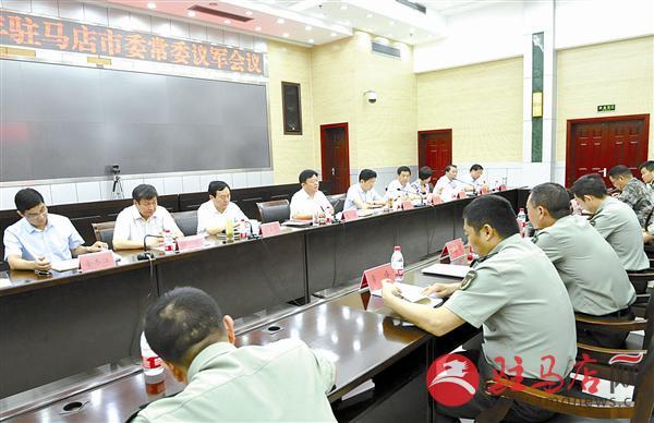 市委常委议军会部署加强国防动员和后备力量建设