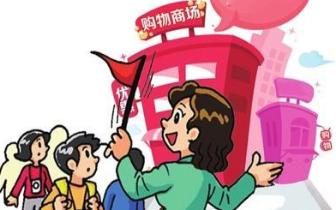 扫黑除恶!香洲区16家旅游购物商场全部关停