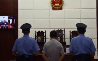 """遂宁射洪""""直播""""首例拒执犯罪庭审拘留所""""老赖"""